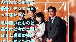 稲垣吾郎「今が一番幸せ」妻役・池脇千鶴には「本気チョコを待ってます...