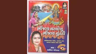 Ghad Dhare Thi Maji Nisariya