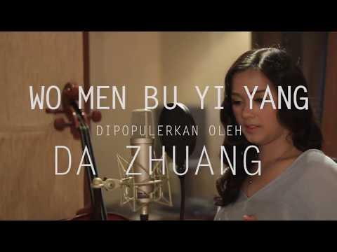 Da Zhuang -