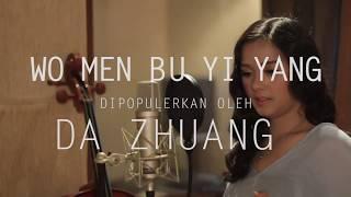 Da Zhuang - Wo Men Bu Yi Yang  我们不一样  Cover by Putri Ayu