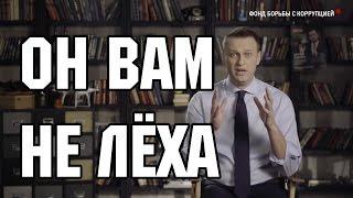 Каким президентом будет Навальный