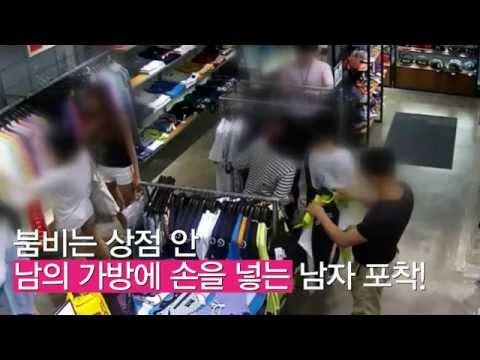 휴대전화 소매치기, 순식간에 훔쳐 '다시봐도 놀라운 범행현장'