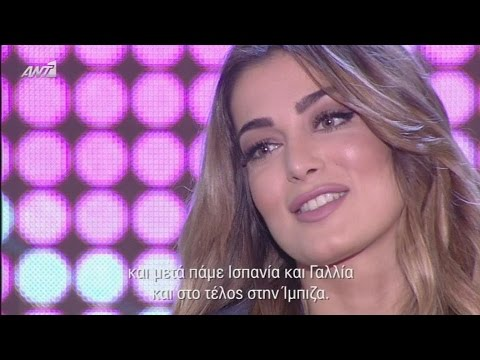 Iveta Mukuchyan | Live at Greek TV | Interview + LoveWave (Jazz Version) | Όλα Πρώτη Φορά (ANT1)