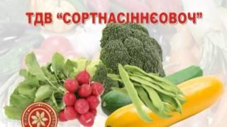 """Купить семена почтой.mpg(олках Интернет магазина """"Урожай"""