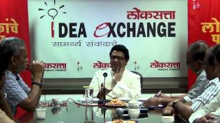 I don't believe in alliance politics, says Raj Thackeray