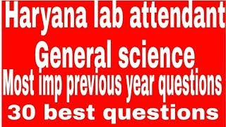 Haryana lab attendant exam general science/ general science for lab attendant exam