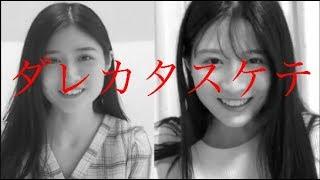 【アシタノワダイ】たっくーTV、水溜りボンドでも見抜けなかった真実 thumbnail