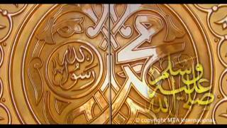 Na'at - Muhammad Pe Hamari Jaan Fida Hai Written by Second Khalifa of Ahmadiyya Jama'at.