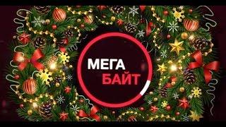 Как празднуют Новый год и Рождество иностранные студенты