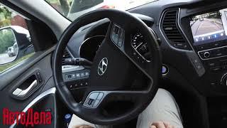 Hyundai Santa Fe – работа системы помощи при парковке