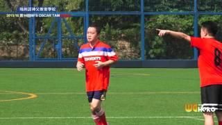 ◆ Part 1-2015/16 第14屆 MFS Osca