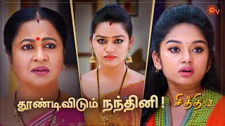 Chithi 2 | Special Episode Part - 2 | Ep.145 & 146 | 31 Oct | Sun TV | Tamil Serial