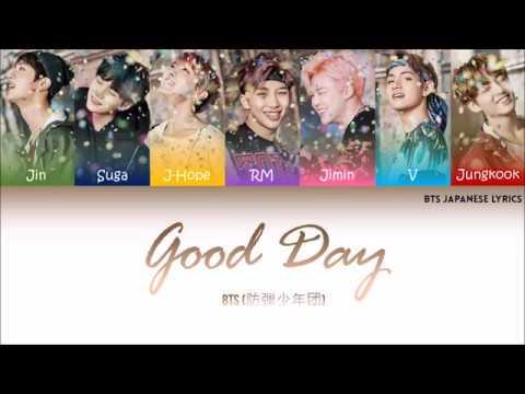 BTS (防弾少年団) Good Day - (Color Coded) (Kan/Ro/ Eng)Lyrics