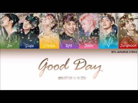 Клип BTS - Good Day