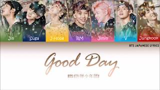 BTS (防弾少年団) Good Day - (Color Coded) (Kan/Ro/ Eng)Lyrics