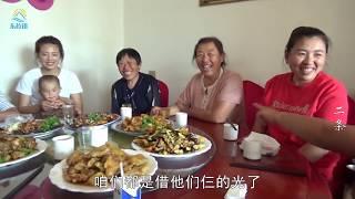 【原创】(435)农村老爸请家人下饭店 二条高兴猛点菜 老板娘不干了咋回事?