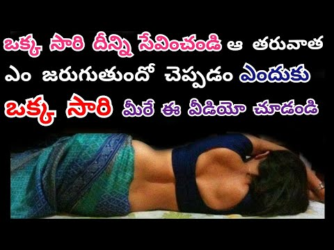 Health Tips Beauty Tips For Men39s  Telugu Ayurvedic Tips Home Remedies  Thinking About Facts