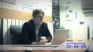 Сплит-системы в Волгограде(, 2014-03-09T17:18:53.000Z)