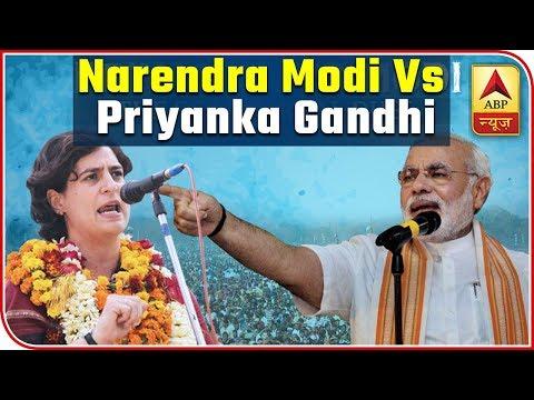 Lok Sabha Elections 2019: Narendra Modi Vs Priyanka Gandhi
