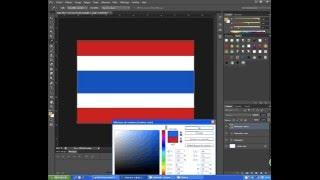Photoshop : Draw Thailand flag in 1 min