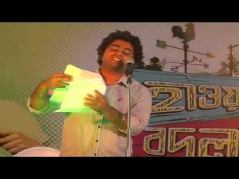 Arijit Dada  Superb bengali song   In Kolkata