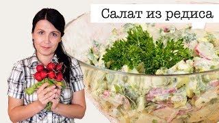 Салат из редиса и яиц / Radish and egg salad ♡ English subtitles