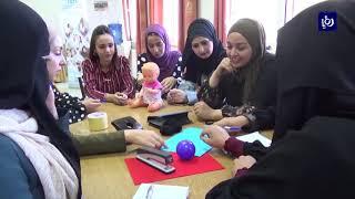دورات تدريبية للفتيات للعمل في الحضانات المؤسسية