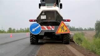 Содержание и ремонт дорог АО ''Труд'' в 2019 году
