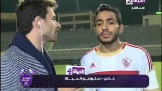 بالفيديو.. كهربا: سأساعد باسم مرسي لتحقيق لقب هداف الدوري