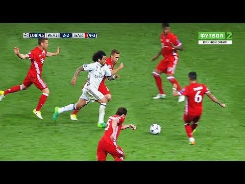 Marcelo Vieira Plays Football Like FIFA Street!