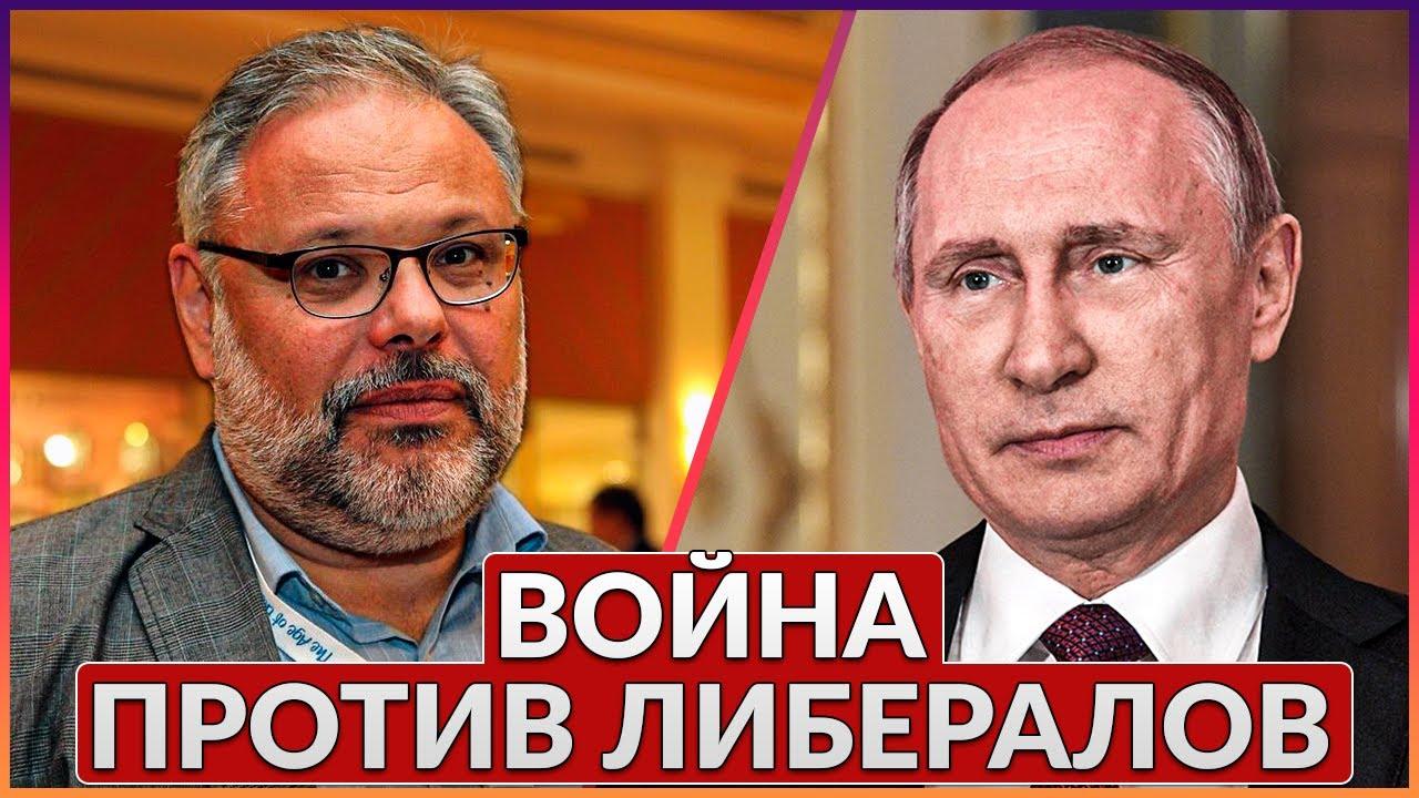 Хазин заявил о готовности Путина пойти вoйной на либералов!