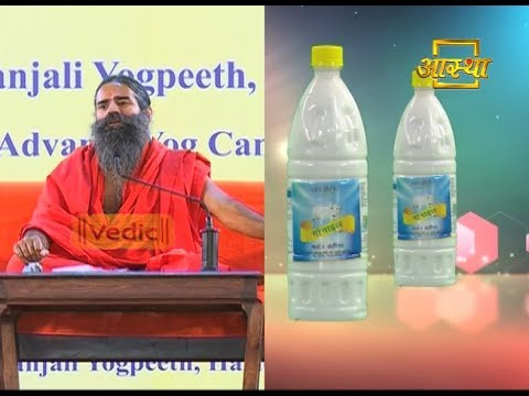 Patanjali Gonyle Floor Cleaner | Product by Patanjali Ayurveda
