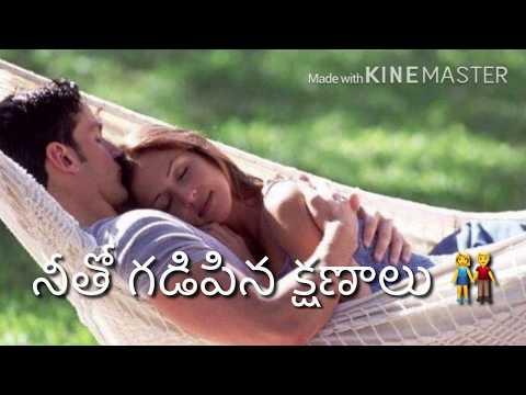 Love letter in Telugu -5