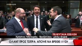 newsIT.gr Χειρονομίες στη Σύνοδο thumbnail