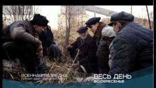 """Весь день """"Военная разведка"""" в воскресение на РЕН ТВ"""