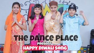 Mere Tumhare SabKe Liye Happy Diwali..    The Dance Place  