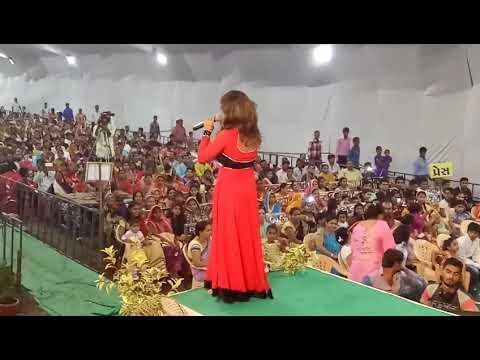 Nisha Dubey superhit stage show mata ka jagran in Vapi ( gujrat) contact for shows 8879208584