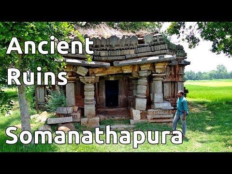 Unknown stone carved ruin temple at Somanathapura, Mysore, Karnataka, India