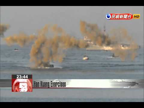 Amphibious assault maneuver carried out as part of the Han Kuang exercises