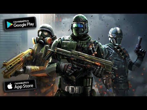 🦠🎮Топ 10 Мультиплеерных Игр На Андроид & IOS | 2020 Лучшие Онлайн Игры