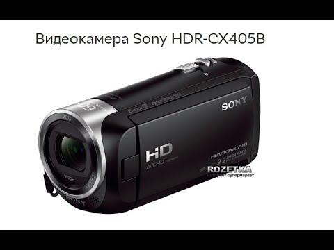 Відеокамера Sony HDR-CX405B Black (HDRCX405B.CEL)