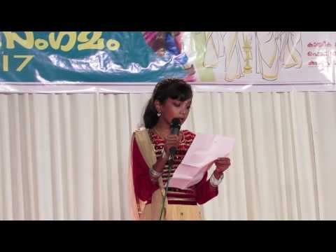 "Mithra @ PCRA Anniversary, Palarivattam, Karoake song ""Konchi vaa kanmani"" of movie ""Fukri"""