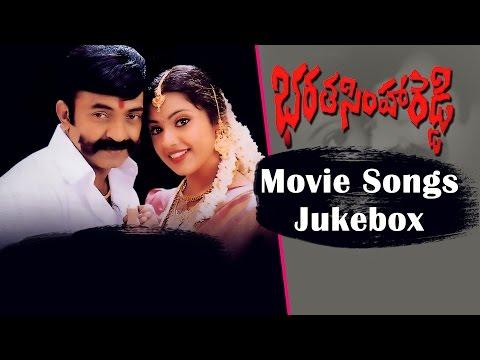 Bharata Simhareddy (భరత సింహారెడ్డి) Telugu Movie Songs Jukebox    Rajashekar, Meena