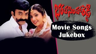 Bharata Simhareddy (భరత సింహారెడ్డి) Telugu Movie Songs Jukebox || Rajashekar, Meena