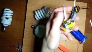 ремонт люмінесцентної лампи