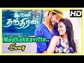 Ivan Thanthiran Movie Scenes | Gautham propose to Shraddha | Medhakkavitta Song | RJ Balaji