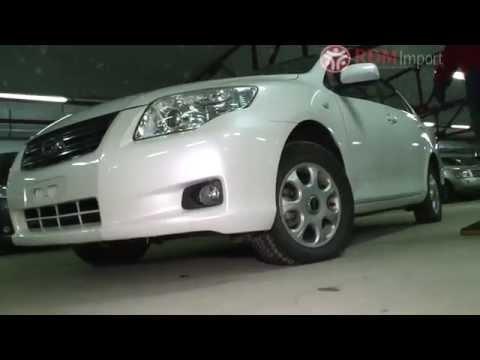 Toyota Corolla Axio 2008 год 1.5 л. вариатор без пробега по России от РДМ-Импорт
