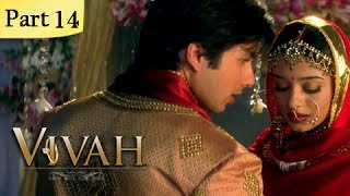 Watch this superhit bollywood blockbuster romantic family drama film 'vivah - a journey from engagement to marriage' (2006), starring shahid kapoor, amrita r...