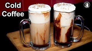Cold Coffee Recipe - How To Make Cold Coffee - Creamy Iced Coffee Milkshake Recipe
