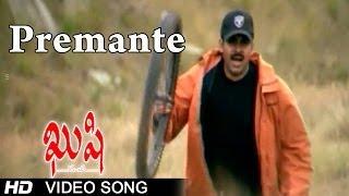 Kushi Movie || Premante Video Song || Pawan Kalyan, Bhoomika